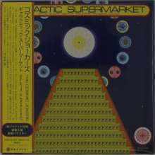 The Cosmic Jokers: Galactic Supermarket (SHM-CD) (Papersleeve), CD