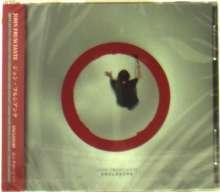 John Frusciante: Enclosure (Blu-Spec CD2), CD