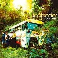 Toploader: At The Magic Hotel, CD