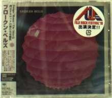 Broken Bells: Broken Bells (+Bonus), CD