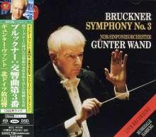Anton Bruckner (1824-1896): Symphonie Nr.3 (SHM-SACD), SACD Non-Hybrid