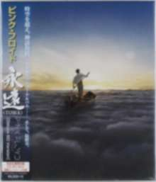 Pink Floyd: The Endless River (Limited Deluxe Edition) (CD + Blu-ray), CD