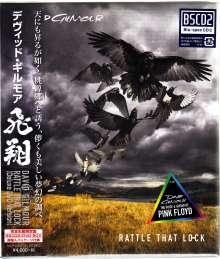 David Gilmour: Rattle That Lock (Blu-Spec CD2 + DVD), 1 CD und 1 DVD