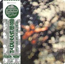 Pink Floyd: Obscured By Clouds (Papersleeve), CD