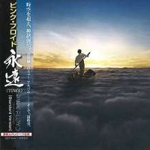 Pink Floyd: The Endless River (Digisleeve), CD