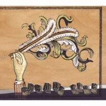 Arcade Fire: Funeral (Digisleeve), CD