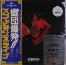 Scorpions: Tokyo Tapes (40th Anniversary) (Limited-Edition), 2 LPs