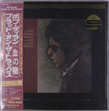 Bob Dylan: Blood On The Tracks (UltraDisc One-Step Pressing By Mobile Fidelity Sound Lab), 2 LPs