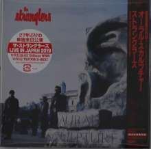 The Stranglers: Aural Sculpture (Papersleeve), CD