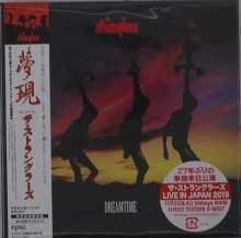 The Stranglers: Dreamtime (Papersleeve), CD
