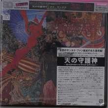 "Santana: Abraxas (Limited Edition) (7""-Format), Super Audio CD"
