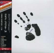 Conrad Schnitzler: 1.7.84 +11(Ltd.Paper-Sleeve)(R, CD