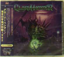 Gloryhammer: Space 1992:Rise Of The Choas Wizards, 2 CDs