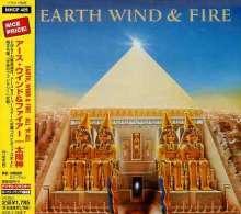 Earth, Wind & Fire: All 'N All, CD