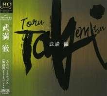 Toru Takemitsu (1930-1996): The Dorian Horizon, CD
