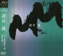 Makoto Moroi (geb. 1930): Klavierkonzert Nr.1, CD
