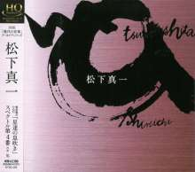 Shin'ichi Matsushita (1922-1990): Astrale Atem für Orchester, CD