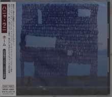 Hania Rani (geb. 1991): Home, CD