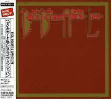 Beck, Bogert & Appice: Live At Koseinenkin Hall, Osaka, Japan, 18 & 19 May 1973, 2 CDs