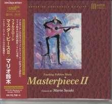 Mario Suzuki: Masterpiece II - Touching Folklore Music, XRCD