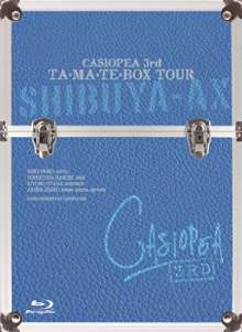 Casiopea: Ta.Ma.Te Box Tour 2013, Blu-ray Disc