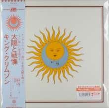 King Crimson: Larks' Tongues In Aspic (200g), LP