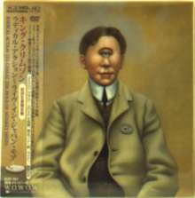 King Crimson: Radical Action (To Unseat The Hold Of Monkey Mind) (Papersleeve), 3 CDs