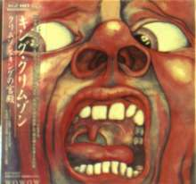 King Crimson: In The Court Of The Crimson King (K2HD HQCD) (Digisleeve), CD