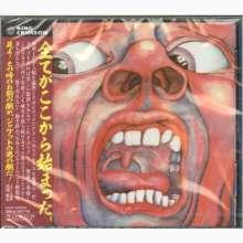 King Crimson: In The Court Of The Crimson King (HDCD), CD