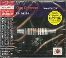 King Crimson: Shibuya Kohkaido, Tokyo, Japan October 7, 2000 (The King Crimson Collectors Club), 2 CDs