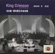 King Crimson: Aichi Kosei Nenkin Kaikan, Nagoya, Japan April 20, 2003 (The King Crimson Collectors Club), 2 CDs