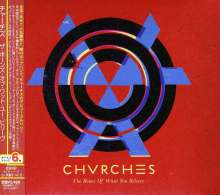 Chvrches: Bones Of What You Believe (Digisleeve), CD
