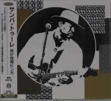 Samba Touré: Binga, CD