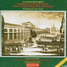 Stepan Degtyarev (1766-1813): Minin & Pozharsky oder Die Befreiung von Moskau, 2 CDs