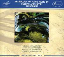 Anthology of Piano Music By Russian And Soviet Composers 1, CD