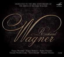 Richard Wagner (1813-1883): Ouvertüren & Vorspiele, 2 CDs