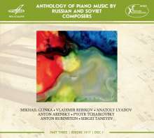 Anthology of Piano Music By Russian And Soviet Composers 8, CD