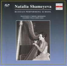 Natalia Shameyeva - Russian Performing School, CD