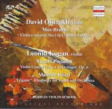 David Oistrach & Leonid Kogan - Russian Violin School, CD
