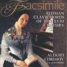 Alexei Lubimov - Russian Clavichords of the XVIII Century, CD