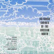 Orthodox Shrines of the Russian North, CD