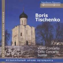 Boris Tischtschenko (1939-2010): Violinkonzert Nr.1, CD