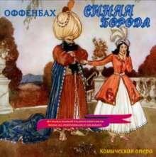 Jacques Offenbach (1819-1880): Barbe Bleu (Auszüge), CD