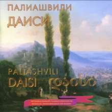 "Sacharij Paliashvily (1871-1933): Daisi (""Twilight""), 2 CDs"