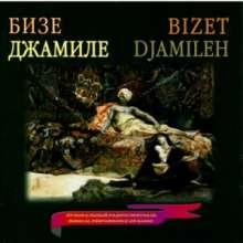 Georges Bizet (1838-1875): Djamileh, CD