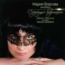 Maria Vlasova - Serious Variations, CD
