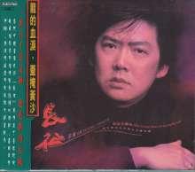 Shande Ding (1911-1995): Long March Symphony, CD