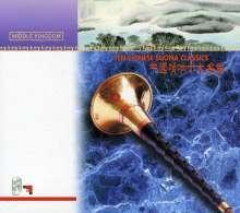 Ten Chinese Suona Classics / Various: Ten Chinese Suona Classics / Various, CD
