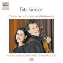 Fritz Kreisler (1875-1962): Werke für Violine & Klavier, CD