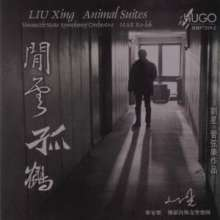 Xing Liu/Voronezh State: Animal Suites, CD